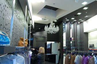 Centrum Handlowe - Galeria Biała, sklep Monacco Białystok - zdjecie 9